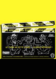 Festival_2002