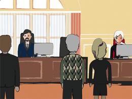 La justice de droit public: le garage de la discorde