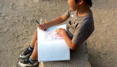 Un enfant japonais sur l'île de Myashima
